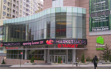 The Shops at SkyView Center<br /><small style=font-size: 79%>40-24 College Point Blvd, Flushing, NY 11354</small>